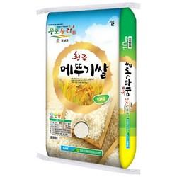 농협 2016년 황금메뚜기쌀